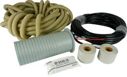 SB #AK25 ACCY KIT - 25' DRAIN25' WIRE 14/4 & 14/2 in HVACR Equipment Mini-Splits Mini-Splits