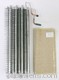 Electrolux Home Products #5303918274 EVAPORATOR KIT in