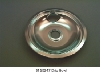 Whirlpool Corporation - Parts #3150247 8 DRIP BOWL in
